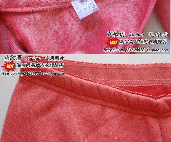 保暖内衣_针织保暖内衣新标准