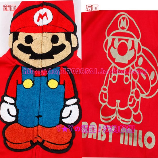 时尚流行baby milo可爱嘻哈卡通外套*超级玛丽卫衣绿色1303三色