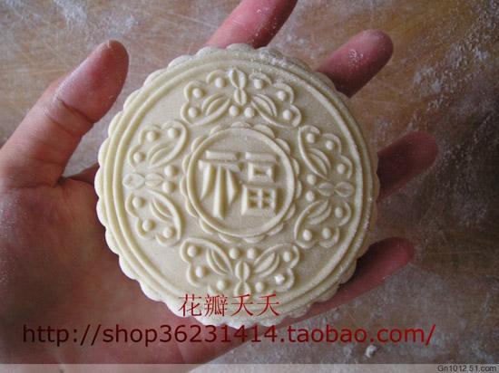 3胶东木质花样馒头 月饼模具绿豆糕模具饽饽磕子【蝴蝶拜福】